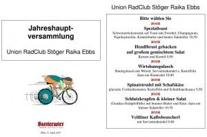 urc-ebbs_sattlerwirt_menue